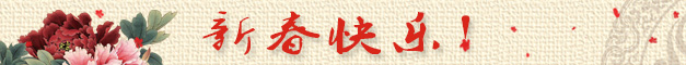 详情页banner