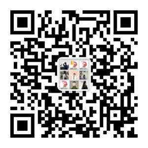 ACCA中国考友群