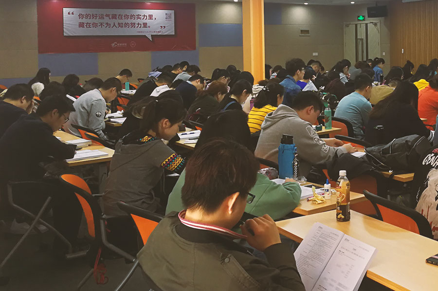 ACCA考試,ACCA,ACCA就業前景