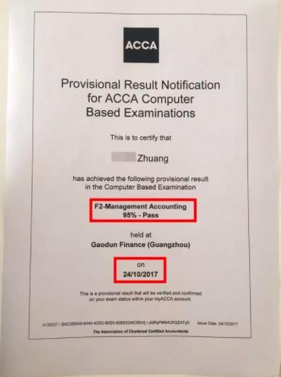 ACCA考试F2应该如何通过?怎么学?分数是怎么分配的?