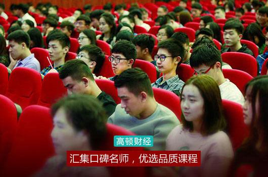 武汉大学中文系学长,ACCA带给我一路好风景