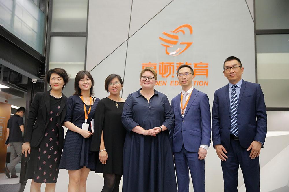 ACCA行政总裁白容(Helen Brand)一行到访高顿教育总部(白金级),继续深化战略合作伙伴关系