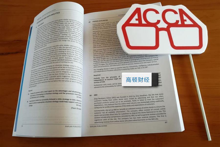 acca资深会员是什么?如何成为资深会员?