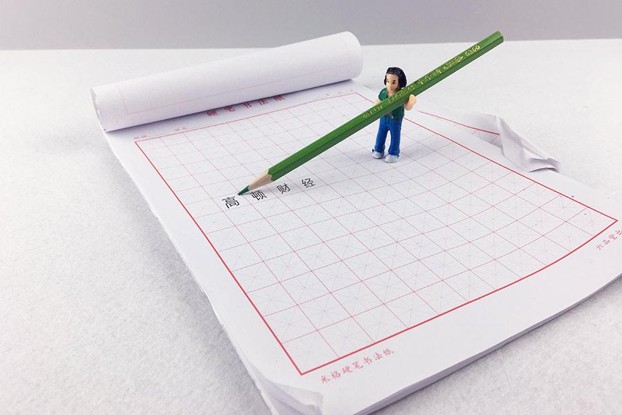 考情分析丨备考12月SBR,如何抓住易得分点?