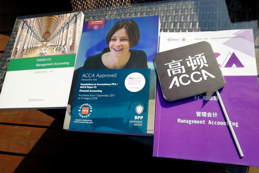 国际注册会计师报考条件是什么?报考ACCA一共多少钱?