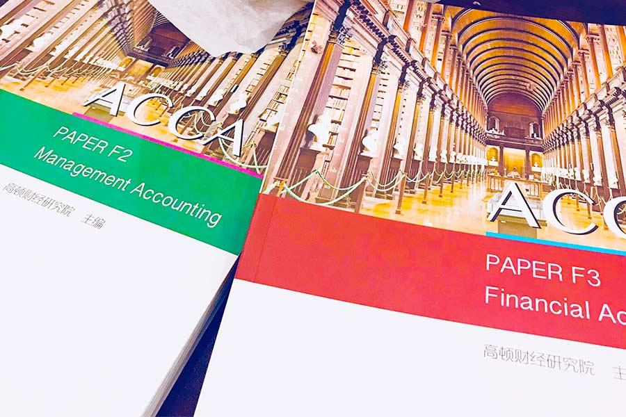 acca f2科目主要讲哪些内容?