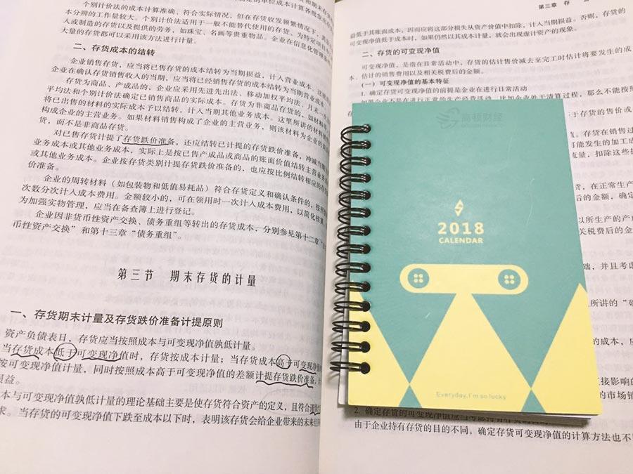 2020年ACCA考试科目介绍