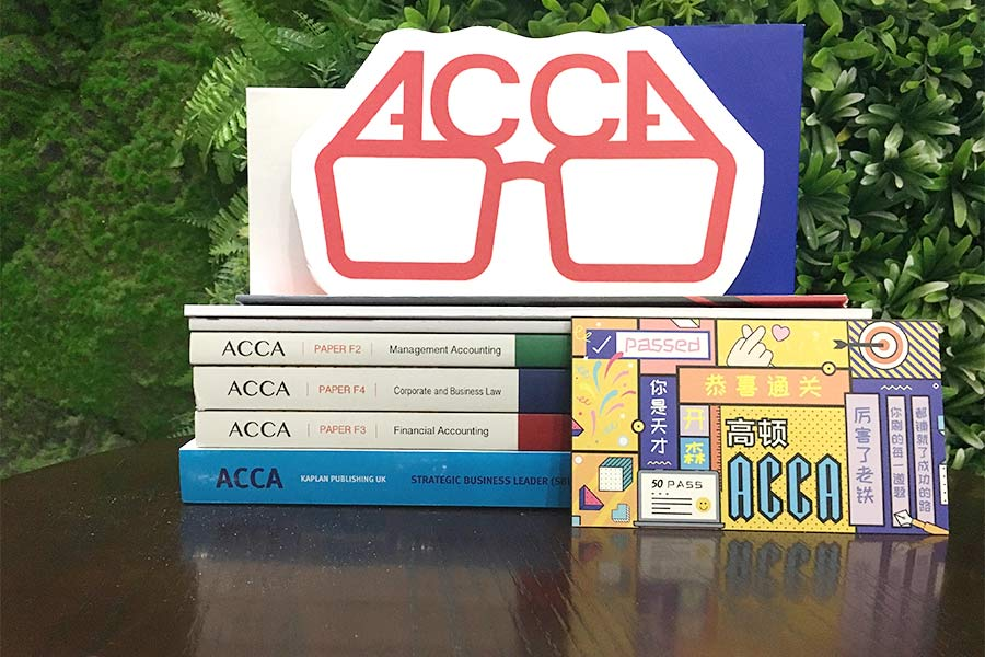 会计acca难考吗?报考acca对学历有什么要求