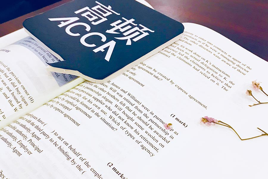 ACCA考试:你应该知道的会计术语之Ledgers 和 Journals的区别