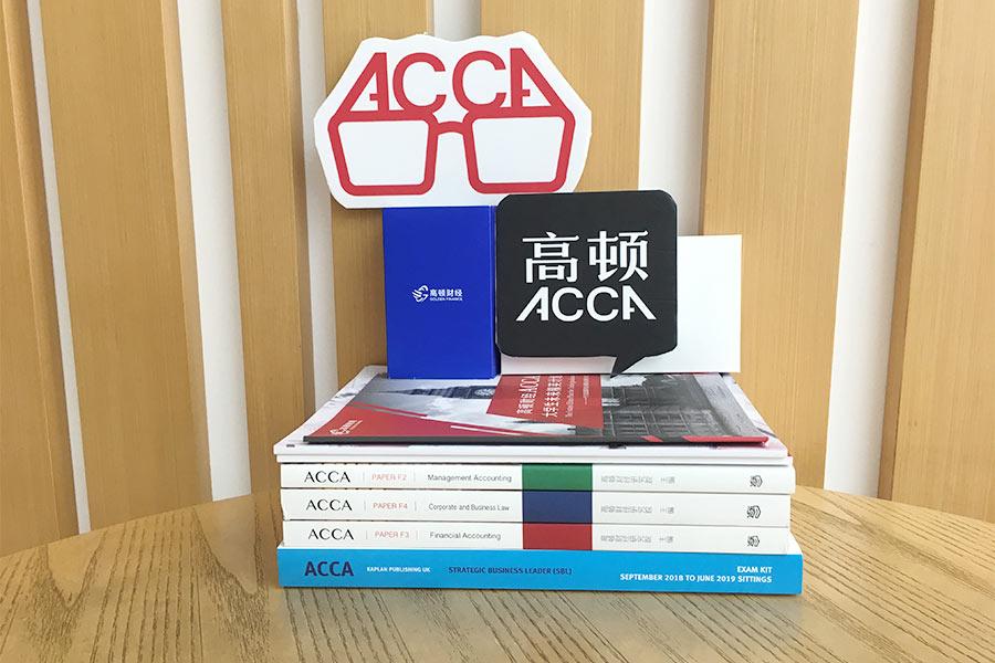 最影响ACCA考试成绩的几个坏习惯!