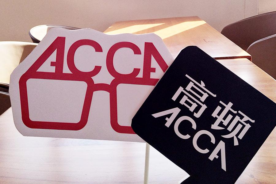 ACCA报考后还能增加考试科目吗