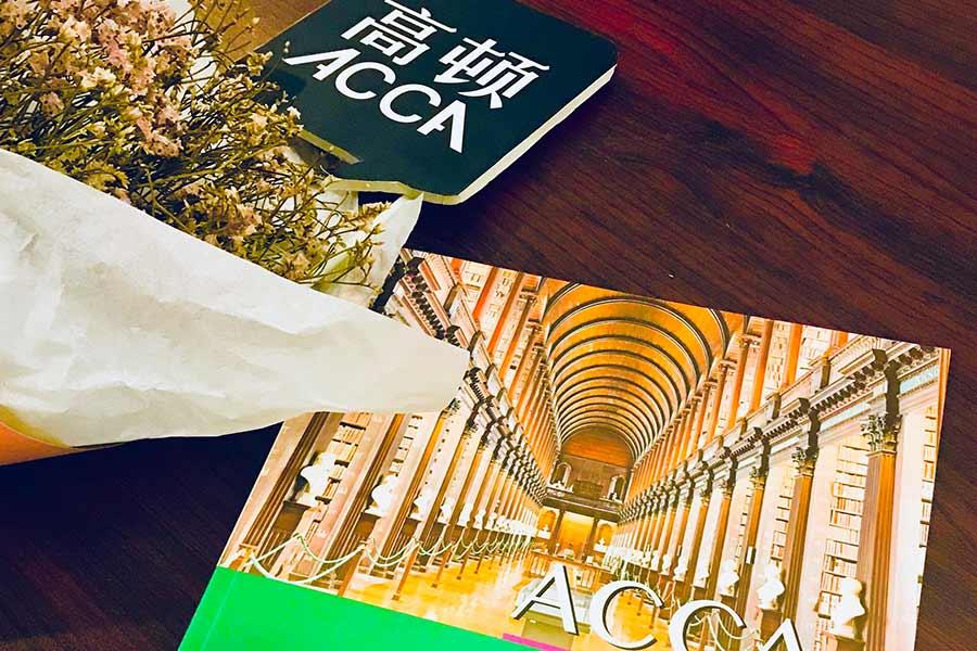 本科可以考ACCA吗?本科阶段能考完吗?
