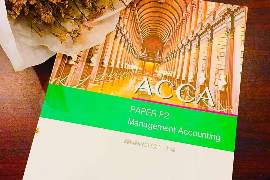 acca大二可以报考吗?大学期间报考有什么优势?