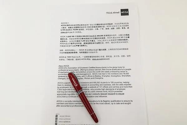 ACCA专业资格战略专业阶段(P阶段)机考即将到来!