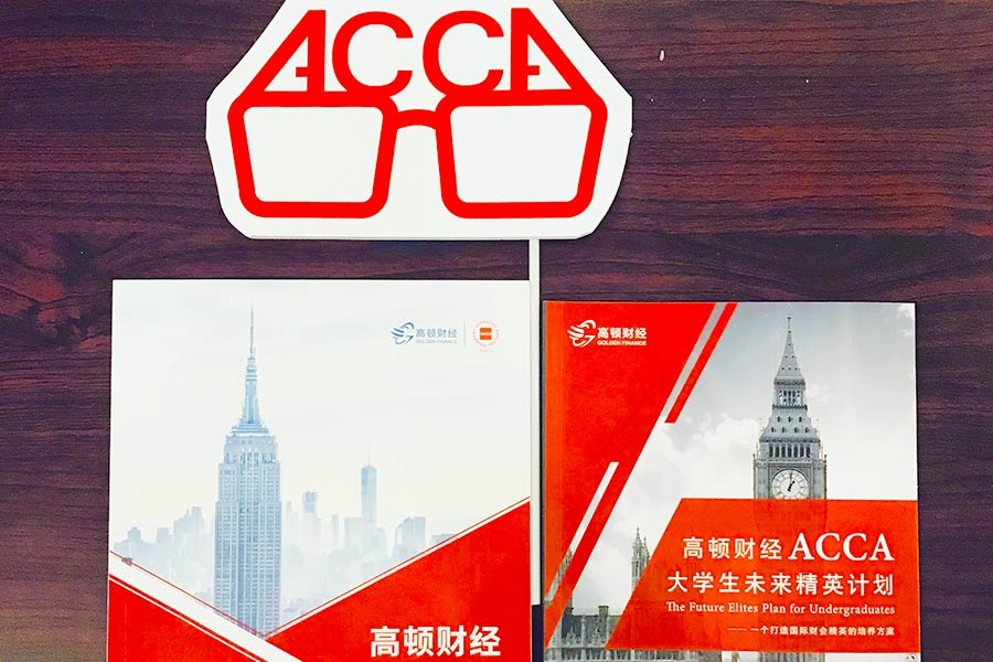 ACCA中国怎么报名?可以跨国报考ACCA吗?