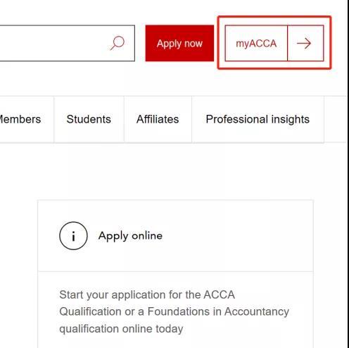 关于ACCA 继续教育(CPD)申报指引
