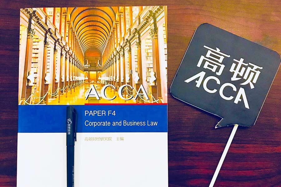 ACCA含金量怎么样?ACCA含金量高吗?