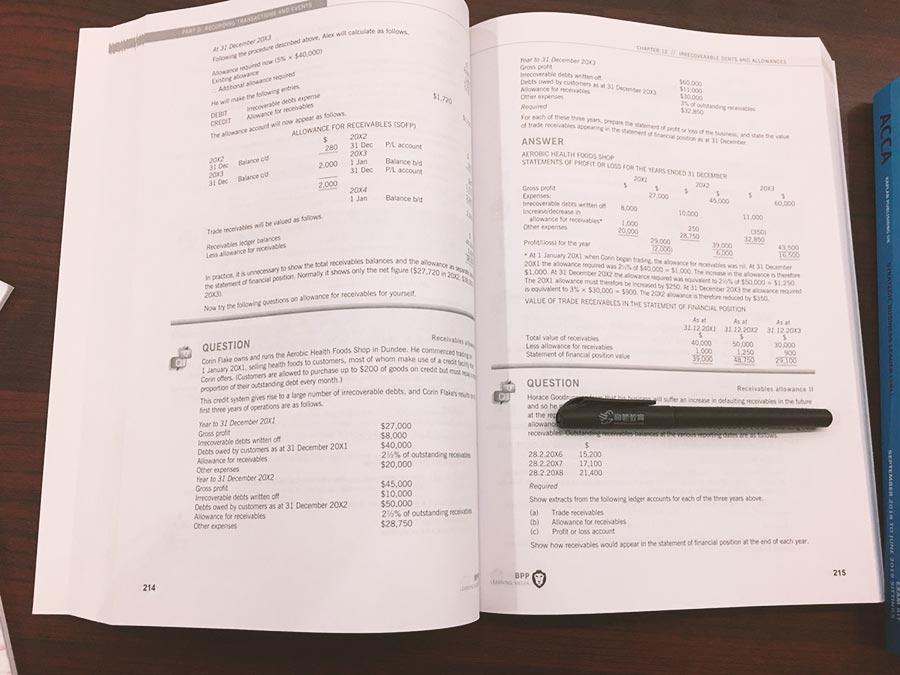 ACCA报名时间是什么时候?ACCA报名时需要哪些报考资料?