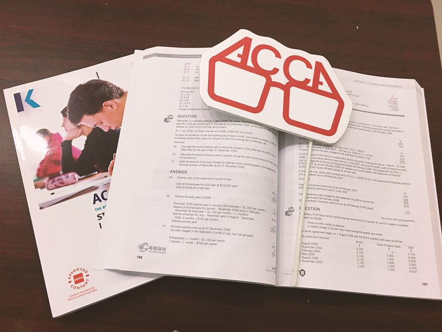 国际注册会计师零基础先学哪门?ACCA有顺序要求吗?