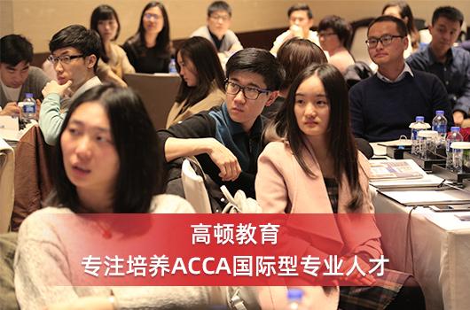 英语差考ACCA怎么办?怎么提高英语水平?